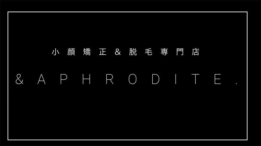 & APHRODITE.