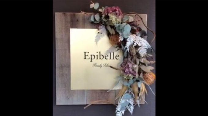 Epibelle