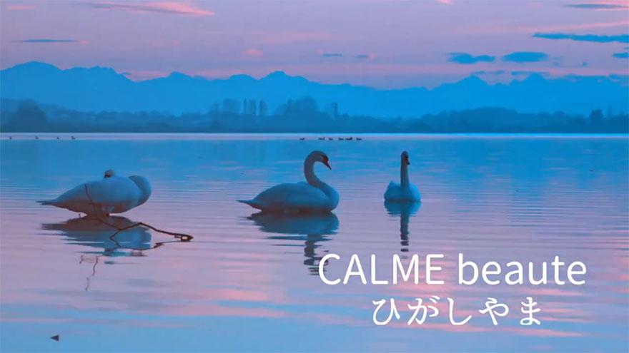 CALMEbeauteひがしやま