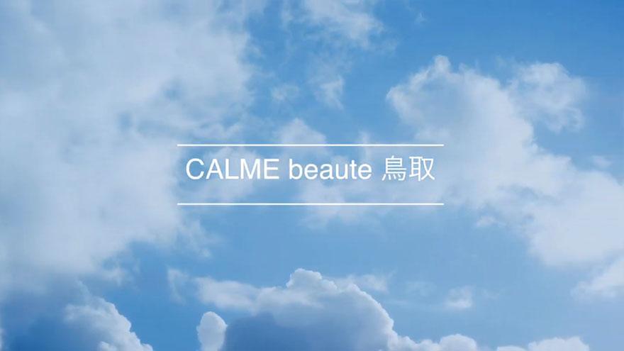 CALMEbeaute鳥取店