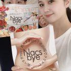 【6/28説明会】Nacs byeの新作ポスターが出来ました!