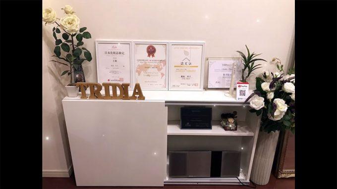 Tridia
